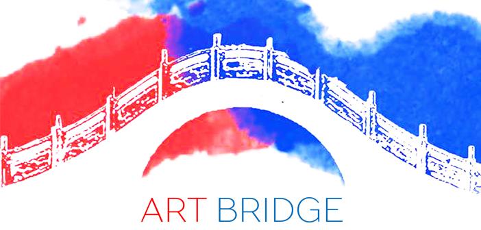 <아트 브리지> 한국 – 인도네시아 작가 교류전 / Art bridge : Korea – Indonesia Exchange Project
